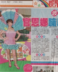 Hong Kong Newspaper